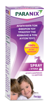 Paranix Treatment Spray/Spray αγωγής